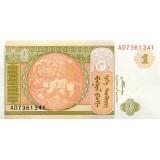 Банкнота 1 тугрик. 2008 год, Монголия.