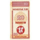 Банкнота 20 мунгу, 1993 год, Монголия.