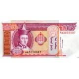Банкнота 20 тугриков, Монголия.
