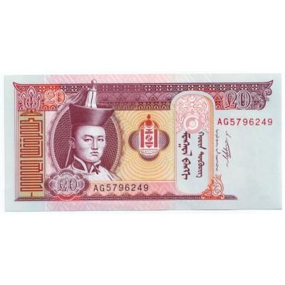 Банкнота 20 тугриков. 2011 год, Монголия.