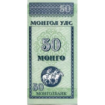 Банкнота 50 мунгу. Монголия.