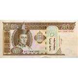 Банкнота 50 тугриков. 2000 год, Монголия.