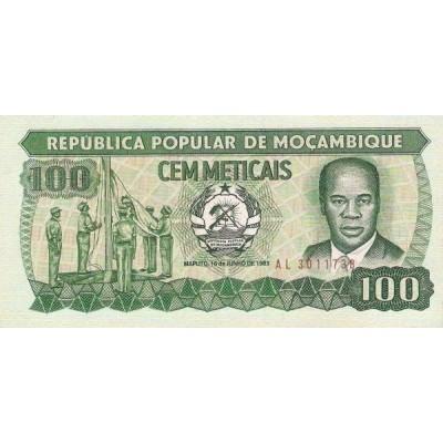 Банкнота 100 метикалов. 1983 год, Мозамбик.