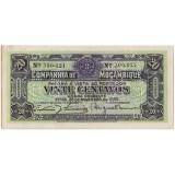 Бона 20 сентаво. 1933 год, Мозамбик.