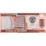 Банкнота 50000 метикалов. 1993 год, Мозамбик.