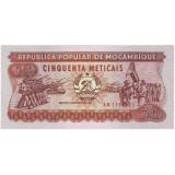 Банкнота 50 метикалов. 1986 год, Мозамбик.