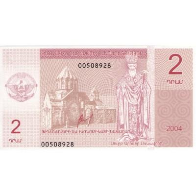 Банкнота 2 драма. 2004 год, Нагорный Карабах.
