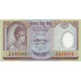 Банкнота 10 рупий. 2002 год, Непал.