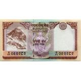 Банкнота 10 рупий. 2008-10 гг. Непал.