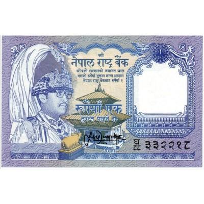 Банкнота 1 рупия, Непал.