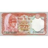 Банкнота 20 рупий. 1988 год, Непал.