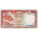 Банкнота 20 рупий. 2009 год, Непал.