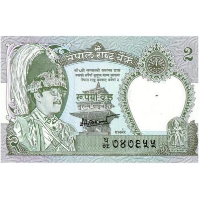 Банкнота 2 рупии, Непал.