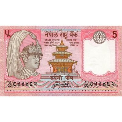 Банкнота 5 рупий. Непал. (Вар. II)