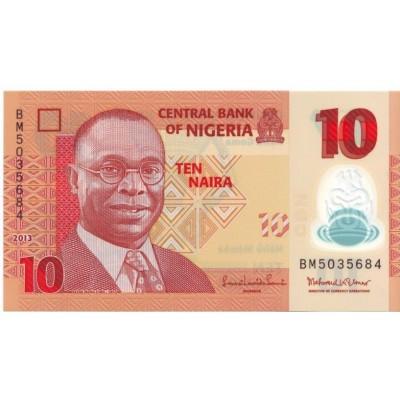 Банкнота 10 найр. 2013 год, Нигерия.