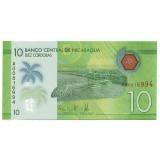 Пуэрто-Сальвадор Альенде. Празднества в Манагуа. Банкнота 10 кордоб. 2014 год, Никарагуа.