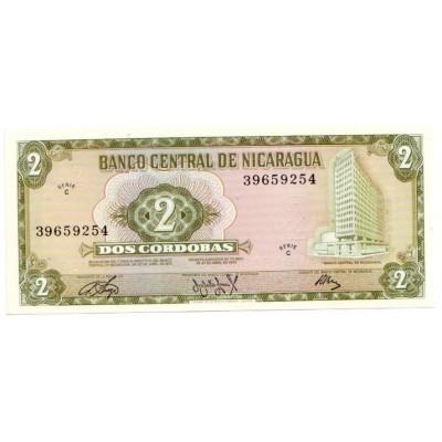 Банкнота 2 кордобы. 1972 год, Никарагуа.
