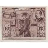 Нотгельд Мальмица. 10 пфеннигов. 1921 год, Веймарская республика (Германия).