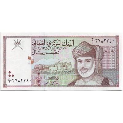 Банкнота 1/2 риала. 1995 год, Оман.