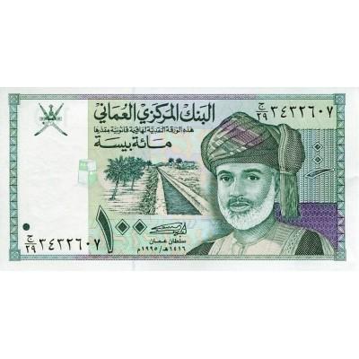 Банкнота 100 байс. 1995 год, Оман.