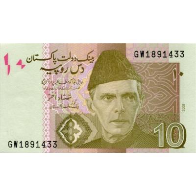 Банкнота 10 рупий, 2008 год, Пакистан.