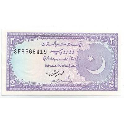 Банкнота 2 рупии. Пакистан.