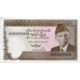 Банкнота 5 рупий, Пакистан.