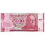 Карлос Антонио Лопес. Дворец Лопес. Банкнота 5000 гуарани. 2011 год, Парагвай.