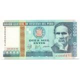 Банкнота 10000 инти. 1988 год, Перу.
