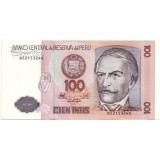 Банкнота 100 инти. 1987 год, Перу.