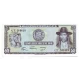 Банкнота 50 солей. 1977 год, Перу.