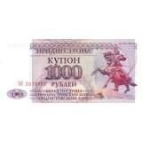 Купон 1000 рублей, 1993 год, Приднестровье.