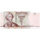 Банкнота 1 рубль. 2007 год, Приднестровская Молдавская Республика. Модификация 2012 года.