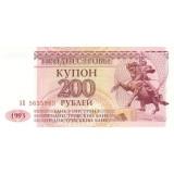 Купон 200 рублей, 1993 год, Приднестровье.