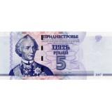 Банкнота 5 рублей. 2007 год, Приднестровская Молдавская Республика.