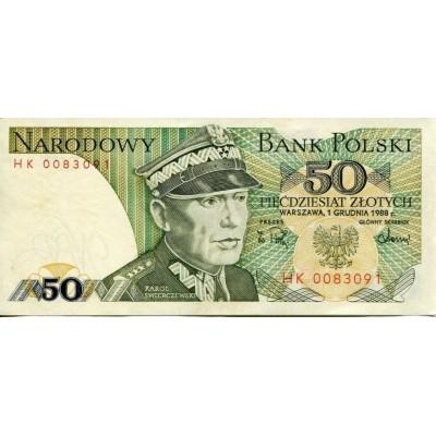 Банкнота 50 злотых. 1988 год, Польша.