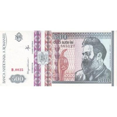 Банкнота 500 лей. 1992 год, Румыния.