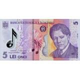 Банкнота 5 лей. 2011 год, Румыния.