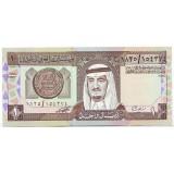 Банкнота 1 риал. 1984 год, Саудовская Аравия.