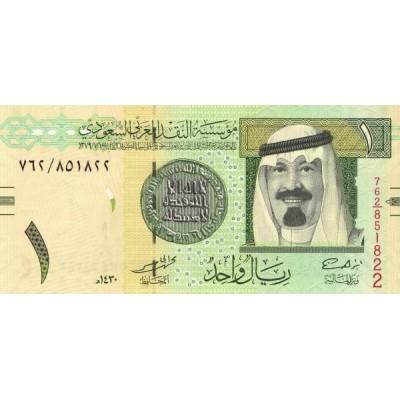 Банкнота 1 риал. 2009 год, Саудовская Аравия.