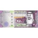 Банкнота 5 риалов. 2016 год, Саудовская Аравия.