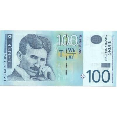 Банкнота 100 динаров. 2012 год, Сербия.