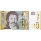 Банкнота 10 динаров, 2011 год, Сербия.