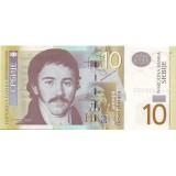 Вук Караджич. Банкнота 10 динаров. 2013 год, Сербия.