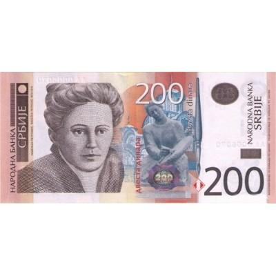 Банкнота 200 динаров. 2011 год, Сербия.
