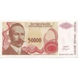 Петар Кочич. Банкнота 50000 динаров. 1993 год, Сербия.