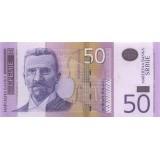 Банкнота 50 динаров, 2005 год, Сербия.