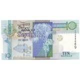 Банкнота 10 рупий, Сейшельские острова.