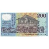 50 лет независимости. Банкнота 200 рупий. 1998 год, Шри-Ланка.
