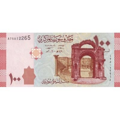 Банкнота 100 фунтов. 2009 год, Сирия.